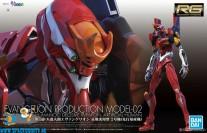 Evangelion Real Grade Evangelion Production Model-02
