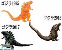 Godzilla 2017 gashapon figuren set van 3