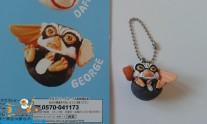 Gremlins sleutelhanger George