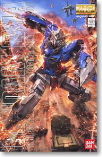 Gundam 00 Gundam Exia 1/100 MG