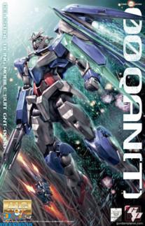 Gundam 00 Qan(t) 1/100 MG