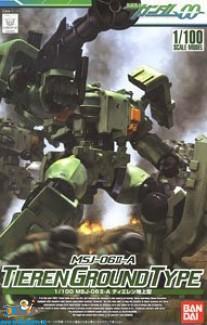 Gundam 00 Tieren Ground Type 1/100 HG