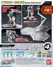 Gundam Action Base 4 Clear