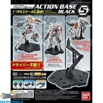 Gundam Action Base 5 black