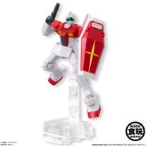 Gundam Assault Kingdom 27 RGM-79 GM Gundam figuur