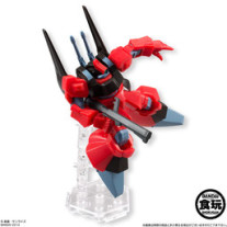 Gundam Assault Kingdom 28 RMS-099 Rick Dias  Gundam figuur