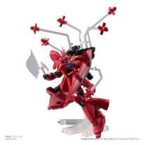Gundam Assault Kingdom EX03 MSN-04 Sazabi