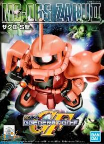 Gundam BB-231 MS-06S Zaku II