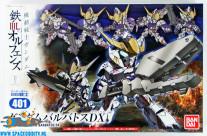 Gundam BB-401 Gundam Barbatos DX