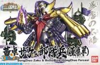 Gundam BB-407 DongZhuo Zaku & BuDuiBing (DongZhuo Forces)