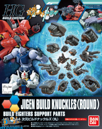 Gundam Build Custom 025 Jigen Build Knuckles (round)