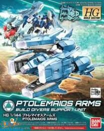 Gundam Build Custom 039 Ptolemaids Arms