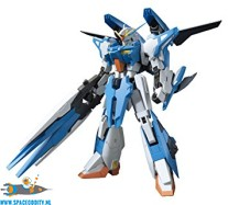 Gundam Build Fighters A-Z Gundam