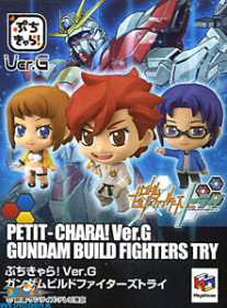 Gundam Build Fighters Try​ petit chara ver.g