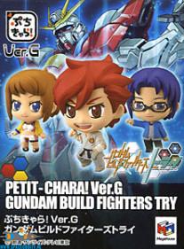 Gundam Build Fighters Try petit chara ver.g