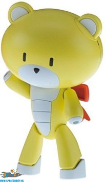 Gundam Build Fighters Try Petit'GGuy 03 Winning Yellow