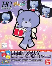 Gundam Build Fighters Try Petit'GGuy 09 Rumpumpum purple & Drum