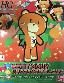 Gundam Build Fighters Try Petit'GGuy Lucky  Orange & Placard
