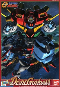 Gundam Devil Gundam 1/144 HG