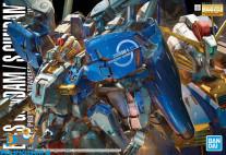 Gundam Ex-S Gundam / S Gundam 1/100 MG