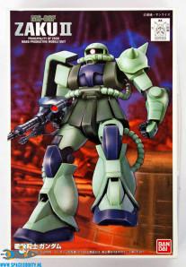 Gundam First Grade MS-06F Zaku II