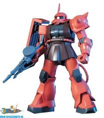 Gundam First Grade MS-06S Zaku II