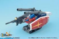 Gundam G-Fighter