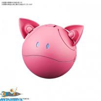Gundam Haropla bouwpakket Momo Haro pink variation
