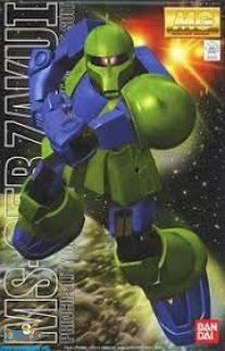Gundam MS-05B Zaku I 1/100 MG