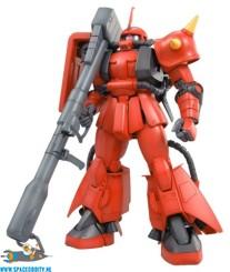 Gundam MS-06R-2R Zaku II ver. 2.0 1/100 MG