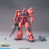 Gundam MS-06S Char's Zaku II ver. 2.0 1/100 MG