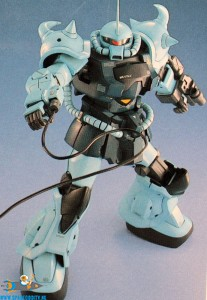 Gundam MS-07B-3 Gouf Custom 1/100 MG
