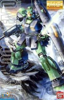 Gundam MSA-003 Nemo 1/100 MG