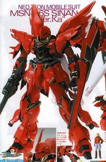 Gundam MSN-06S Sinanju Ver. Ka 1/100 MG