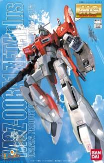 Gundam MSZ-006A1 Zeta Plus  1/100 MG