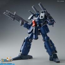 Gundam Re/100 Guncannon Detector