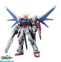 Gundam Real Grade 23 Build Strike Gundam Full Package