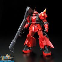 Gundam Real Grade 26 MS-06R-2 Johnny Ridden's Zaku II