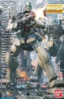 Gundam RGM-79G GM Command ( Colony Type ) 1/100 mg