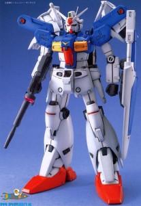Gundam RX-78 GP01FB 1/100 MG