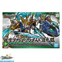 Gundam Sangoku Soketsuden 07 Zhao Yun 00 Gundam & Bilongqu