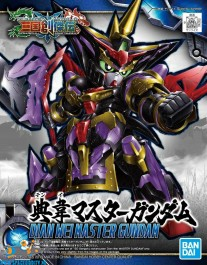 Gundam Sangoku Soketsuden 26 Dian Wei Master Gundam