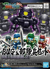 Gundam Sangoku Soketsuden 28 Bug & Bu Dui Bing Set