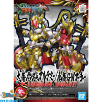 Gundam Sangoku Soketsuden 31 Da Qiao Gundam Artemie  / Xiao Qiao Gn Archer