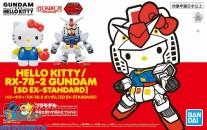 Gundam SD Gundam Ex-Standard Hello Kitty / RX-78-2