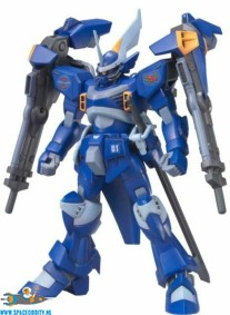 Gundam Seed MSV 05 CGue Type D.E.E.P. Arms