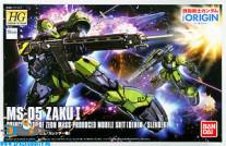 Gundam The Origin 009 MS-05 Zaku I denim slender