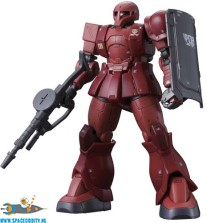 Gundam The Origin 015  MS-05 Zaku I (Char Aznable)