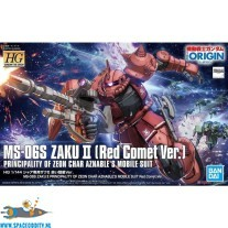 Gundam The Origin  024 MS-06S Zaku II (red comet ver.)
