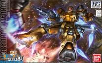 Gundam Thunderbolt Ver. MS-05 Zaku I